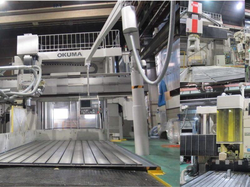 大型機械加工について